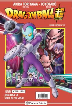 DRAGON BALL SERIE ROJA Nº 258