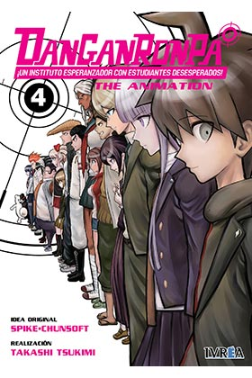 DANGANRONPA THE ANIMATION 04